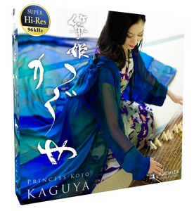 "Princess Koto ""KAGUYA"""